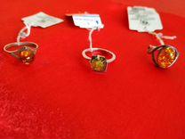 Кольцо серебро — Часы и украшения в Геленджике