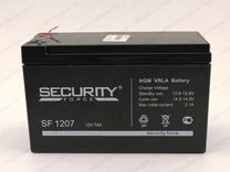 Аккумулятор 12v 7 Ah Security Force