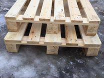 Новые и бу деревянные поддоны