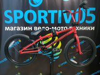 Велосипед разных видов