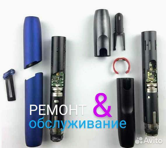 Ремонт iqos айкос любой модели  89045905917 купить 1