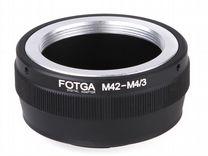 Переходное кольцо для объектива с Micro4/3 на M42