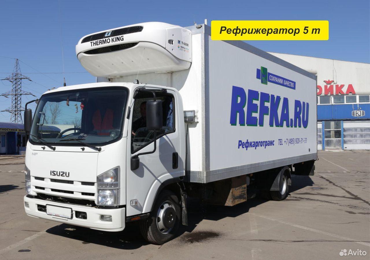 Грузоперевозки перевозка 1 2 3 5 10 20 тонн груза  89292756778 купить 5