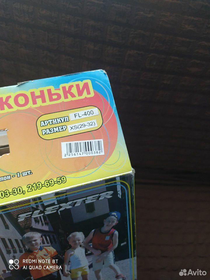 Ролики-коньки  89068619421 купить 4