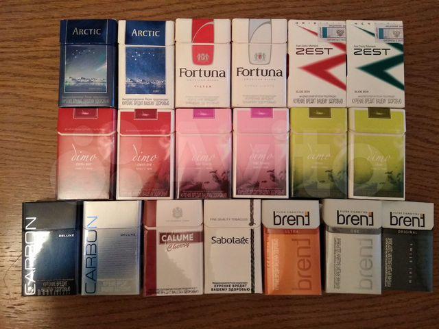 фортуна сигареты оптом