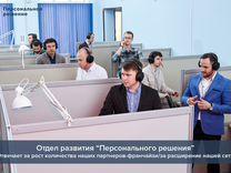 Бизнес на грузчиках в Казани. Доход 2,7 млн /год