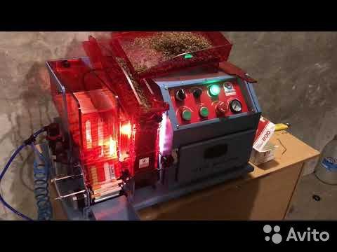 Машинка для сигарет купить в кирове купить недорого электронную сигарету в новороссийске
